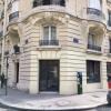 Local d'activité Paris 16ème