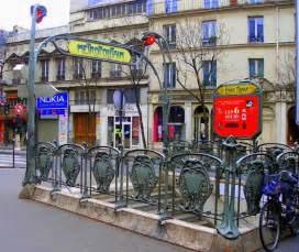 Vente fonds de commerce boutique Paris 10ème 60000€ - Photo 3