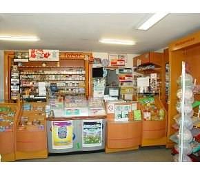 Vente fonds de commerce boutique Le chambon sur lignon 107000€ - Photo 2