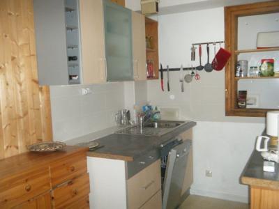 Appartement 3 pièces en Duplex Bagneres de Luchon