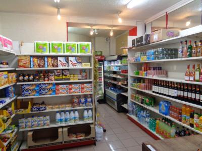 Fonds de commerce Alimentation Paris 14ème