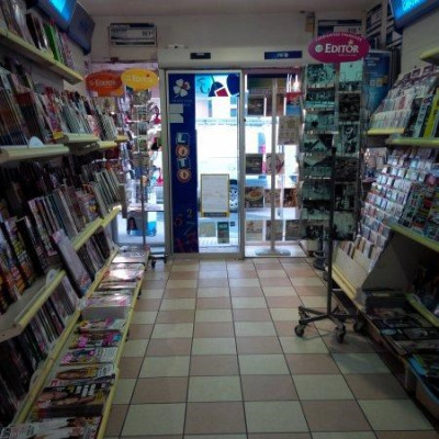 Fonds de commerce Tabac - Presse - Loto Bourg-en-Bresse 0