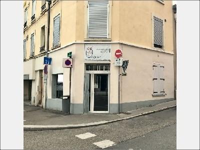 Location Boutique Oullins