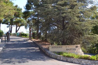Nice Gairaut Villa Nice 4 pièce (s) 130 m² terrain