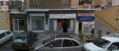 Vente Local commercial Ajaccio
