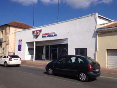 Location Local d'activités / Entrepôt Langon