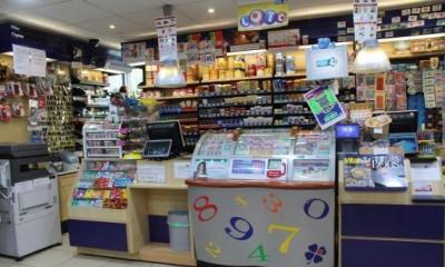 Vente Local commercial Vieux-Condé