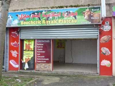 Location boutique Vitry sur Seine (94400)