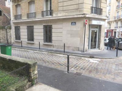Vente Local commercial Paris 14ème
