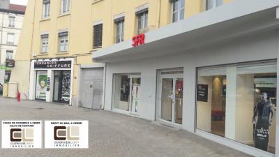 Commerce 60 m² - Lyon 9ème métro Valmy