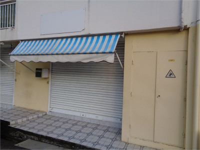 Vente Local commercial Sainte-Luce