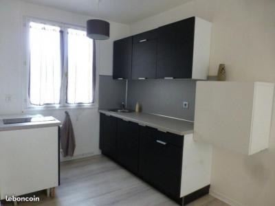 Vente appartement Perigny (94520)
