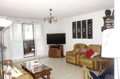 Appartement Lyon gare de Vaise 3 pièce (s) 79.54 m²