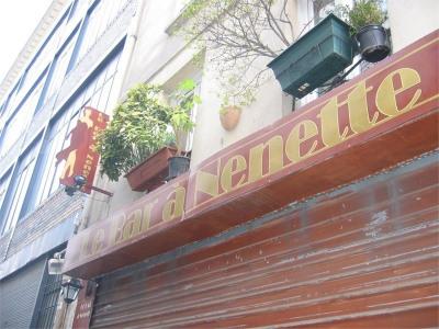 Fonds de commerce Loisirs et Culture Paris 11ème 2
