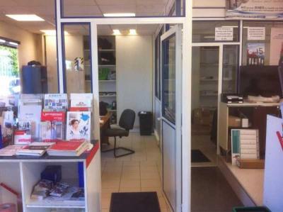 Vente Local d'activités / Entrepôt Douai
