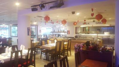 Fonds de commerce Café - Hôtel - Restaurant Neuilly-sur-Marne
