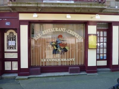 Fonds de commerce Café - Hôtel - Restaurant Fougères