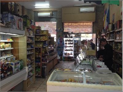 Vente Boutique Lyon 3ème 0
