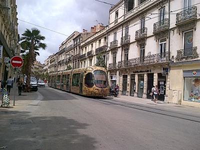 Cession de bail Local commercial Montpellier 33 m²
