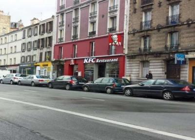 Fonds de commerce Café - Hôtel - Restaurant Pantin
