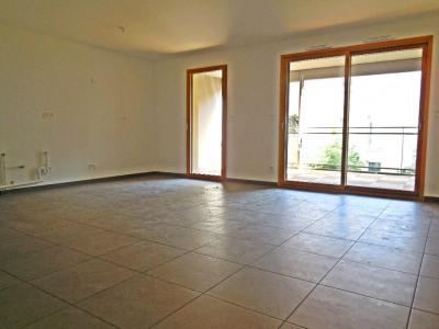 Appartement Ecully 3 pièce (s) 71.5 m² avec garage