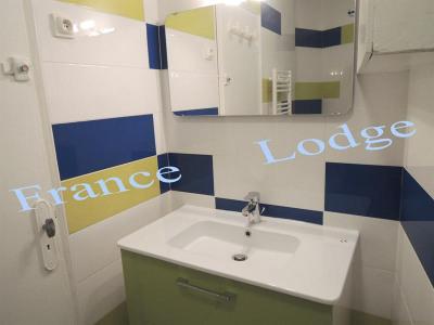 Location temporaire appartement Paris 5ème (75005)