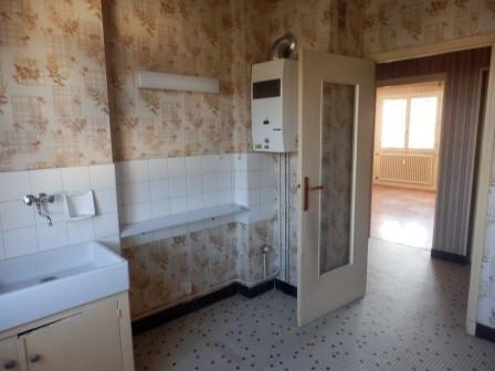 Vente appartement Chatenoy le royal 49900€ - Photo 3