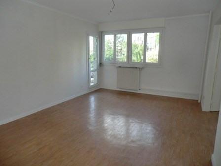 Vente appartement Chalon sur saone 68500€ - Photo 1