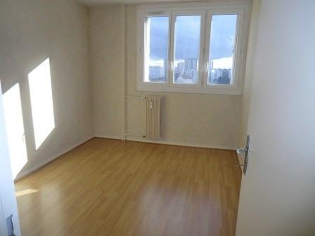 Vente appartement Chalon sur saone 59500€ - Photo 2
