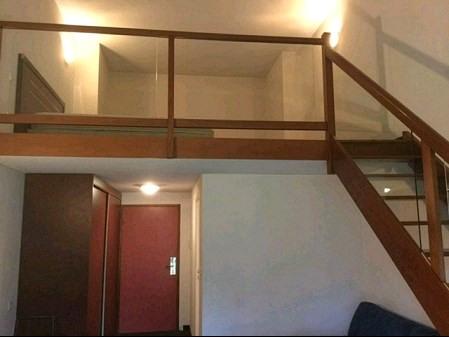 Vente appartement La chapelle heulin 74900€ - Photo 1
