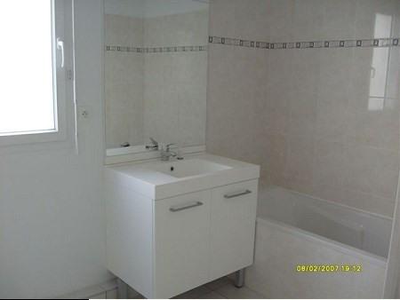 Location appartement Lyon 7ème 468€ CC - Photo 1