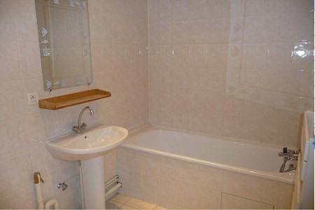 Location appartement Villeurbanne 408€ CC - Photo 2