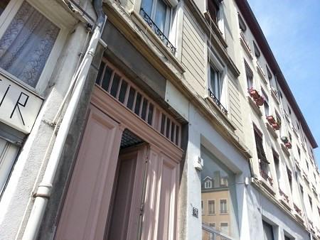 Locação apartamento Villeurbanne 469€ CC - Fotografia 5