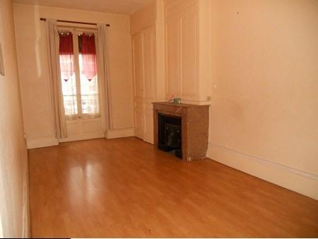 Location appartement Villeurbanne 485€ CC - Photo 1