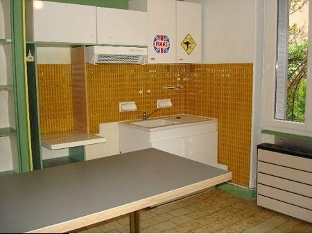 Location appartement Decines 470€ CC - Photo 4