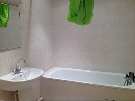 Rental apartment Villeurbanne 415€ CC - Picture 5