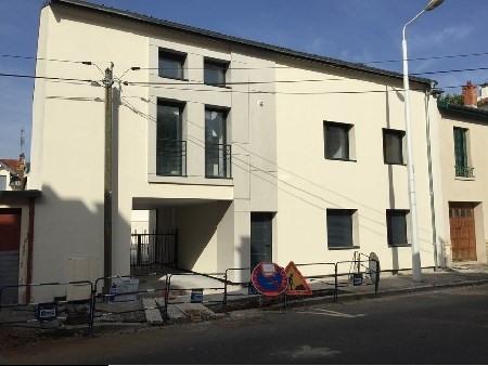Verhuren  appartement Lyon 3ème 1200€ +CH - Foto 1