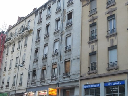 Affitto appartamento Villeurbanne 485€ CC - Fotografia 4