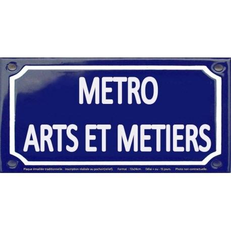 Commercial property sale shop Paris 3ème 100000€ - Picture 2