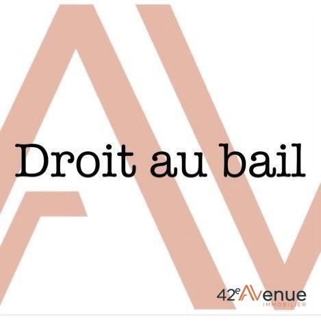 local Saint-étienne 11000€ - Fotografía 1