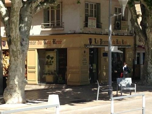 Vente local commercial Martigues 200000€ - Photo 1