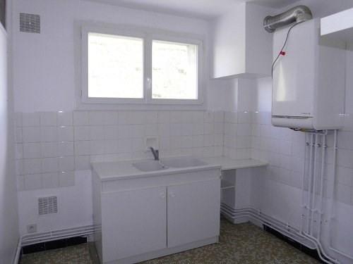 Location appartement Cognac 314€ CC - Photo 2