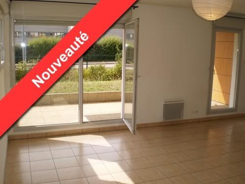 Location appartement Montbonnot 675€ CC - Photo 1