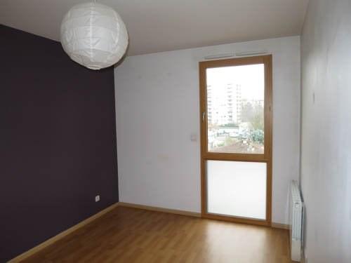 Vente appartement Tassin-la-demi-lune 200000€ - Photo 5