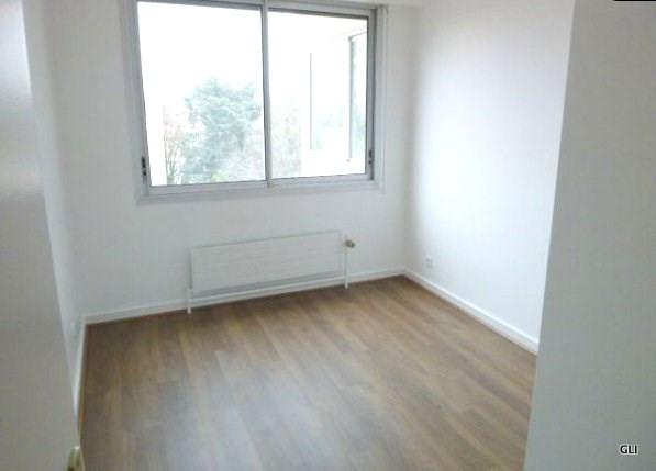 Location appartement Lyon 4ème 1780€ CC - Photo 6