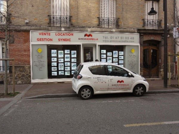 Vente parking Rueil malmaison 11000€ - Photo 3