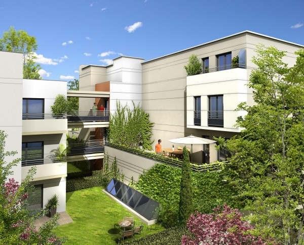 Location appartement Vigneux sur seine 707€ CC - Photo 2