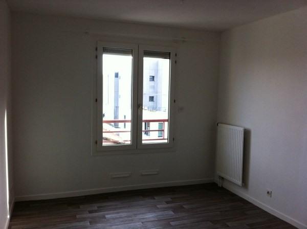 Location appartement Toulouse 452€ CC - Photo 4