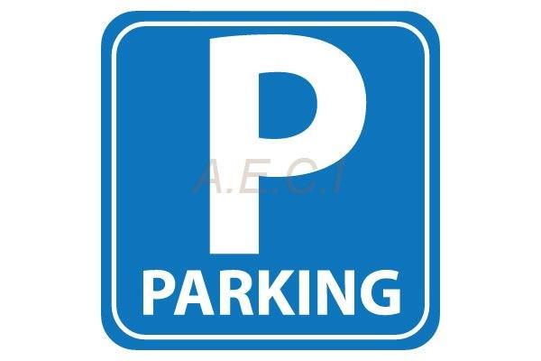 Vente parking Courbevoie 22000€ - Photo 1