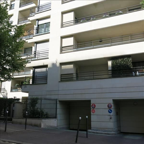 Vente appartement Paris 16ème 650000€ - Photo 1